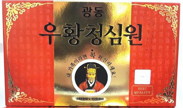 An cung Ngưu Hoàng Hoàn Hàn Quốc - Vũ Hoàng Thanh Tâm