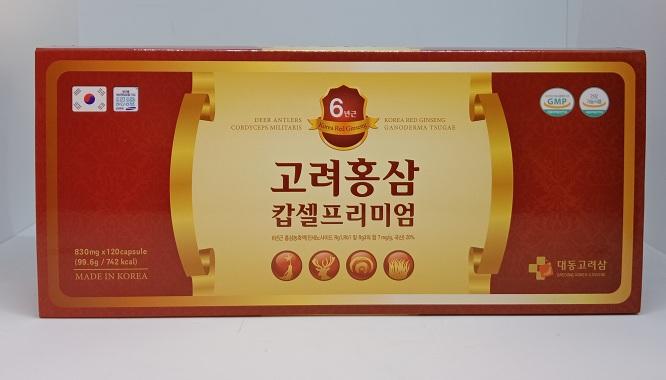 Viên nang Sâm- Nhung- Trùng- Thảo Hàn Quốc - Nutri