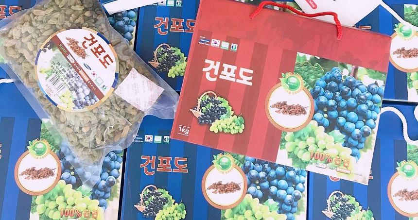 Nho khô Hàn Quốc Boeun Loess Jujube – Nutri