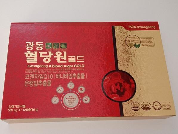 Viên tiểu đường, huyết áp, mỡ máu Kwangdong a blood sugar Gold - Nutri